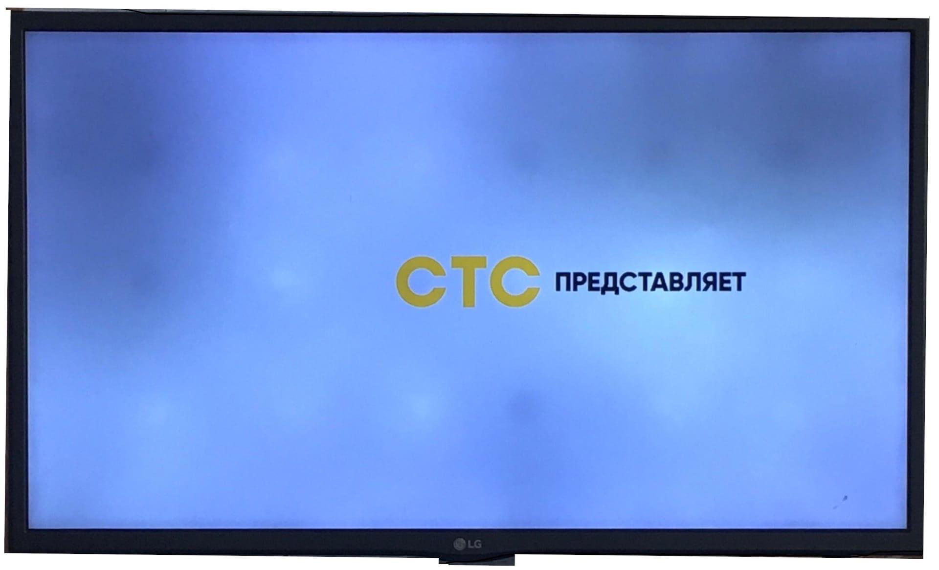 пятна на экране телевизора